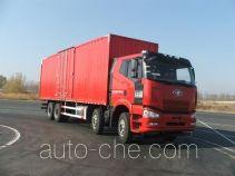 解放牌CA5240XXYP66K24L7T4E4型厢式运输车