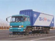 FAW Jiefang CA5245XP1K2L9T1 soft top box van truck