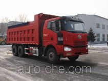FAW Jiefang CA5250TCXA70E4 snow remover truck
