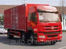 解放牌CA5250XXYP1K2L5T3E4A80-3型厢式运输车