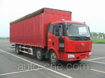 FAW Jiefang CA5250XXYP62K1L5T3A2E diesel cabover box van truck with canopy top
