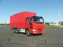 解放牌CA5250XXYP63K1L3T1AE5Z型厢式运输车