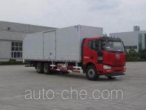 FAW Jiefang CA5250XXYP63K1L5T1A2E4Z box van truck