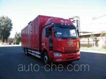 FAW Jiefang CA5250XXYP63K1L6T2E5 box van truck