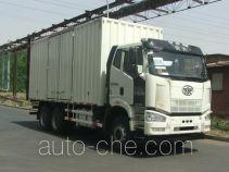解放牌CA5250XXYP66K2L2T1E5Z型厢式运输车
