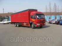 FAW Jiefang CA5253XXYP1K2L7T1EA80-2 soft top box van truck