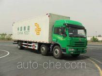 FAW Jiefang CA5253XYZP7K2L11T3AE postal van truck