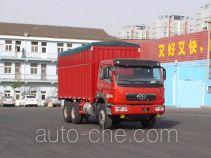 FAW Jiefang CA5256XXYP2K2L3T1EA80-2 soft top box van truck