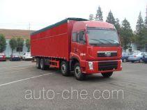 FAW Jiefang CA5300XXYP2K2L2T4EA80-2 soft top box van truck