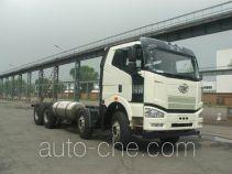 FAW Jiefang CA5310GJBP66T4E22M5 concrete mixer truck chassis