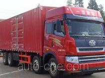 解放牌CA5310XXYP2K2L7T4E4A80-3型厢式运输车