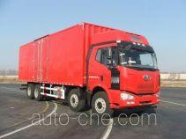 解放牌CA5240XXYP63K1L6T4E4型厢式运输车