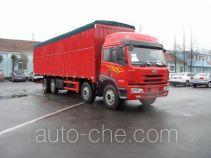 FAW Jiefang CA5312XXYP1K8L7T10EA80-2 soft top box van truck