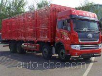 解放牌CA5313CCQP2K15L7T4NA80型畜禽运输车