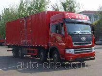 解放牌CA5313XXYP2K2L7T10E4A80-3型厢式运输车
