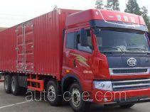 解放牌CA5313XXYP2K2L7T4E4A80-3型厢式运输车