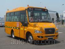 FAW Jiefang CA6680PFD81N preschool school bus