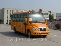 FAW Jiefang CA6682PFD81S primary school bus