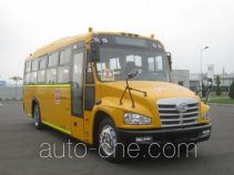FAW Jiefang CA6900SFD1 primary school bus