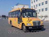 FAW Jiefang CA6900SFD2 primary school bus