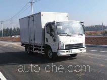 FAW FAC Linghe CAL5041XSHDCRE4A mobile shop