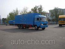 FAW FAC Linghe CAL5161XXYP10K2L11T3 box van truck