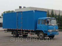 FAW FAC Linghe CAL5162XXYPK2L6 box van truck