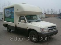 Great Wall CC5020XSH mobile shop