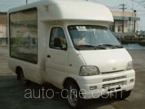 Great Wall CC5023XSH mobile shop