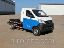 Huaxing CCG5027ZXX detachable body garbage truck