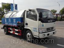 Huaxing CCG5070GXW sewage suction truck