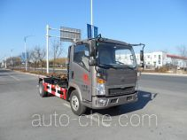 Huaxing CCG5070ZXX detachable body garbage truck