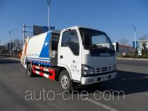 Huaxing CCG5070ZYS garbage compactor truck