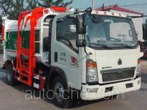 Huaxing CCG5071ZZZ self-loading garbage truck