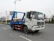 Huaxing CCG5120ZBS skip loader truck