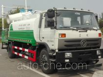 Huaxing CCG5160TDY dust suppression truck