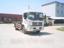 Huaxing CCG5160ZXX detachable body garbage truck