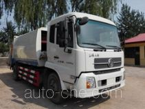 Huaxing CCG5160ZYS garbage compactor truck