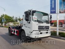 Huaxing CCG5161ZXX detachable body garbage truck