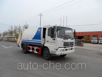 Huaxing CCG5161ZYS garbage compactor truck