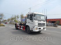 Huaxing CCG5162ZXX detachable body garbage truck