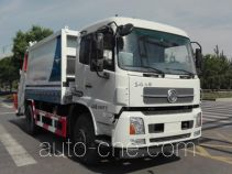 Huaxing CCG5162ZYS garbage compactor truck