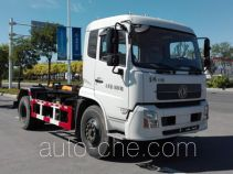 Huaxing CCG5163ZXX detachable body garbage truck