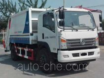 Huaxing CCG5163ZYS garbage compactor truck