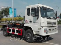 Huaxing CCG5164ZXX detachable body garbage truck