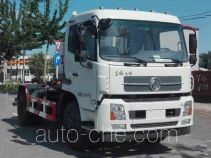 Huaxing CCG5166ZXX detachable body garbage truck