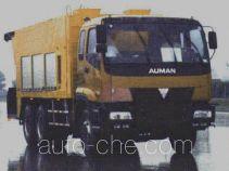 Huaxing CCG5252TFC seal coating truck