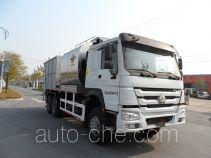 华星牌CCG5256TFC型同步碎石封层车