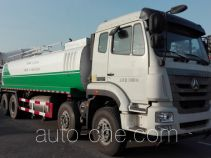 Huaxing CCG5310TDY dust suppression truck