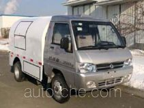 Huanling CCQ5020ZLJBEV1 electric dump garbage truck